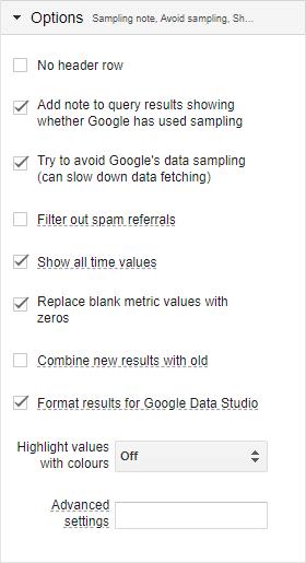 screenshot of sampling options